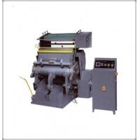 Quality Die Cutting and Hot Stamping Machine wholesale