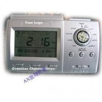 Buy cheap AXM630 Moslem Automatic Azan Clock from wholesalers