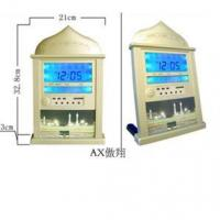Buy cheap AXA008 Automatic Azan clock from wholesalers