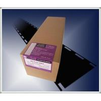 Buy cheap Graphic Arts Film/Imagesetting Film from wholesalers