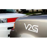 Buy cheap Vehicle to Grid Power product