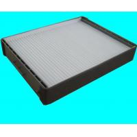 Buy cheap Air conditioning filters CU2647 product