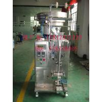 Quality The grain count packer wholesale