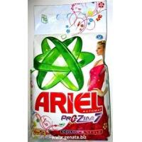 China ARIEL FROM CZECH REPUBLIC on sale