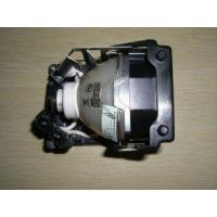 Buy cheap 100% Quality Guaranteed, New&Original Projector lamp (bulb) 3M 78-6969-9797-8 X75 from wholesalers