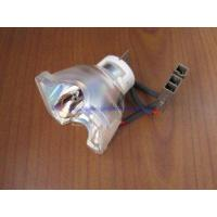 Buy cheap Projector Lamp for NEC VT75LP from wholesalers