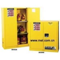 Buy cheap Classic Safety Cabinets from wholesalers