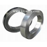 China kovar alloy on sale