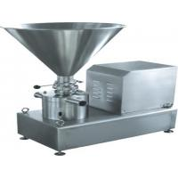 Buy cheap PRE-TREATMENT SYSTEM from wholesalers