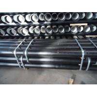 China Ductile Iron Pipes (K9) on sale