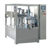 Quality Rotary Packing Machine SXR-200 wholesale