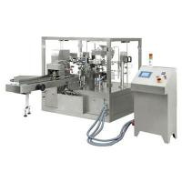 Quality Rotary Packing Machine SXR-250 wholesale
