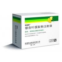 China Extract of Ginkgo Biloba Leaves Injection on sale