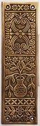 Buy cheap 10 Inch Broken Leaf Pattern Solid Brass Push Plate (Antique Brass Finish) from wholesalers