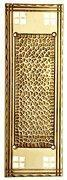 Buy cheap 10 Inch Craftman Style Push Plate (Polished Brass Finish) from wholesalers