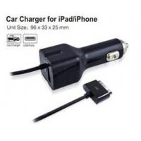 Buy cheap Car Charger for iPad/Apple authorization product