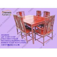 China TABLES Product NameRECTANGULAR DINING TABLE BAMBOO STYLE W/2+4 CHAIRS on sale