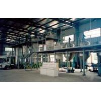 Quality Oil Mill Plant wholesale
