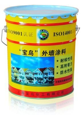 Cheap Products Exterior Wall Paint Of Prebird