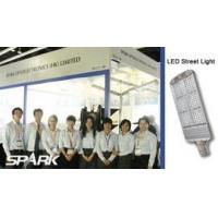China Spark launched all-new LED street light at HK Lighting Fair on sale