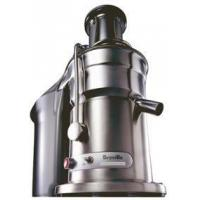 China Small Appliances on sale