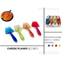 Quality Cheese Planer wholesale