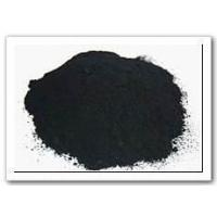 Buy cheap Carbon black N550 from wholesalers