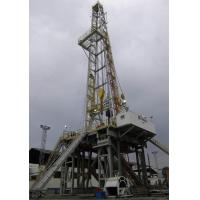 Buy cheap Drilling Rig from wholesalers