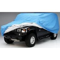 Quality Car Covers wholesale