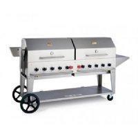 Quality Crown Verity MCB-72 Freestanding Gas Grill wholesale