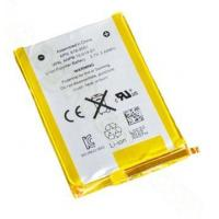 Quality iPod Touch iTouch 4G Battery wholesale