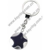 China Star Shape Keychains, Star Metal Keychains, Star Keychains on sale