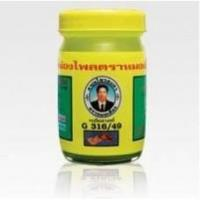 Buy cheap Balm Plai from wholesalers