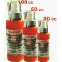 Buy cheap Herbal balm 100% natural herbal extract (PUMP HEAD) from wholesalers