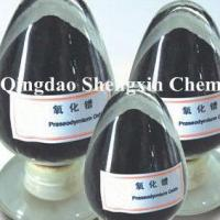 Buy cheap Praseodymium Oxide from wholesalers