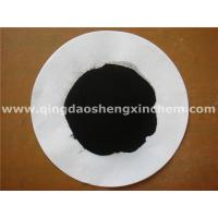 Quality Cobalt Oxide wholesale