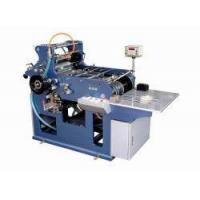 Buy cheap ZXD-230 FULL-AUTOMATIC ENVELOPE AND RED PACKET SEALING MACHINE from wholesalers
