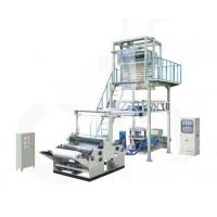 Quality PE shrink film blowing machine wholesale