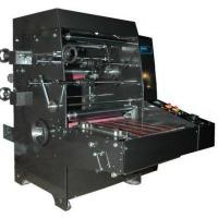 Buy cheap Paper Lamination Machine from wholesalers