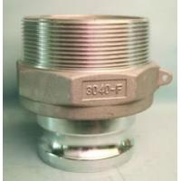Buy cheap Reducing Coupling Type F from wholesalers