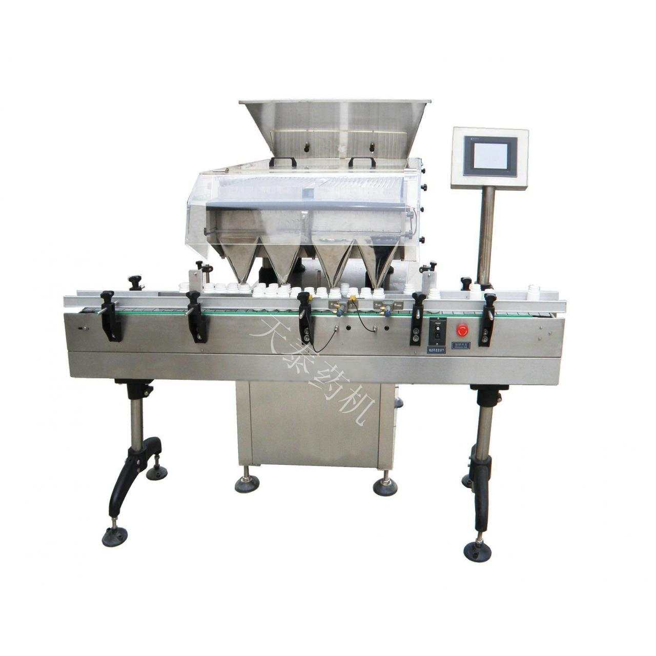 Quality DJL-32 Tablet & Capsule Counting Machine wholesale