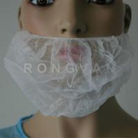 China Beard Cover Non-Woven Beard Cover on sale