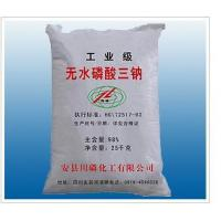 China Anhydrous Trisodium Phosphate on sale