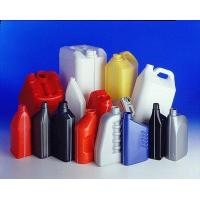 China plastic blow moulding machine on sale