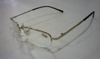 Cheap Reading Glasses SL016 for sale