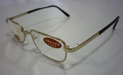 Cheap Reading Glasses SL012 for sale