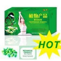China 100 Boxes Of Meizitang Zisu Botanical Slimming Capsule on sale