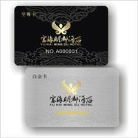 Quality Frosted card wholesale