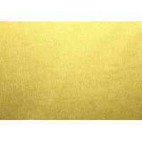 Buy cheap Flame Retardant Fabrics Heat resistant Knitted Fabric KLZ160B from wholesalers