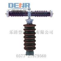 Quality RW9-35 RW10-35 RXWO-35 Outdoor high-voltage current-limiting fuses and pollution prevention wholesale